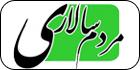 مشاهده روزنامه مردم سالاری امروز سه شنبه 03 اردیبهشت 1398 در وکالت آنلاین