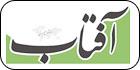 مشاهده روزنامه آفتاب یزد امروز سه شنبه 31 اردیبهشت 1397 در وکالت آنلاین