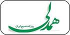 مشاهده روزنامه همدلی امروز سه شنبه 03 اردیبهشت 1398 در وکالت آنلاین