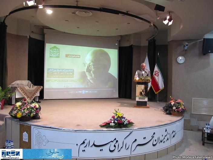 دکتر حسین میر محمد صادقی در بزرگداشت دکتر ضیائی بیگدلی
