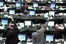 مجلس لایحه قانون دریایی ایران را اصلاح کرد