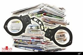 جرم مطبوعاتی چیست ؟