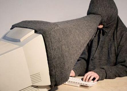 اینترنت اتاق خصوصی هیچ کس نیست