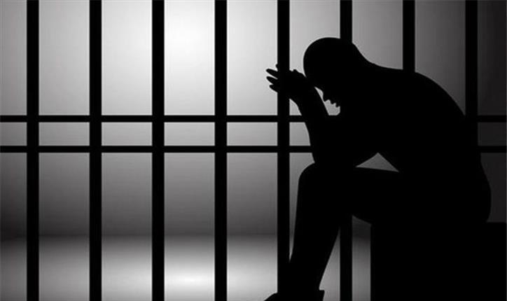 مجازات های تعزیری در قوانین اسلامی
