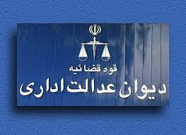 ممنوعیت اخراج مادران کارگر لغو شد