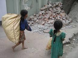 حمایت و ملاحظات قانونگذار از کودکان بزهکار