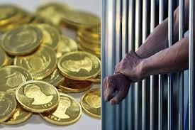 رشد 71 درصدی زندانیان مهریه در 4 سال گذشته