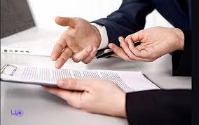 کاهش اختلافات حقوقی و قضایی با نتظیم قرارداد توسط شخص سوم