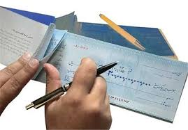 قانون اصلاح قانون چک جنبه پیشگیری کننده دارد