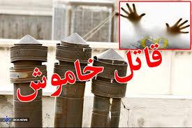 قاتل خاموش 85 قربانی در تهران گرفت