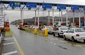 ورود مدعی العموم به موضوع نرخ عوارض آزاد راه تهران - شمال