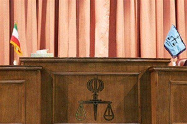 رای شماره 1879 هیات عمومی دیوان عدالت اداری
