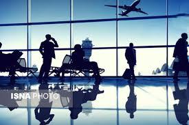 توصیه های مهم قضایی به مسافران خارج کشور