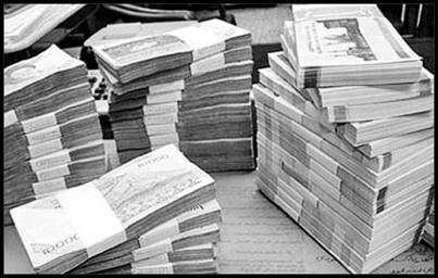 فرآیند حذف 4 صفر از پول ملی آغاز شد