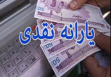 فریب سایت های جعلی ثبت نام یارانه نقدی را نخورید