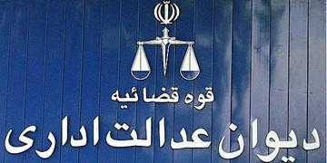 رای وحدت رویه شماره 774 هیات عمومی دیوان عالی کشور