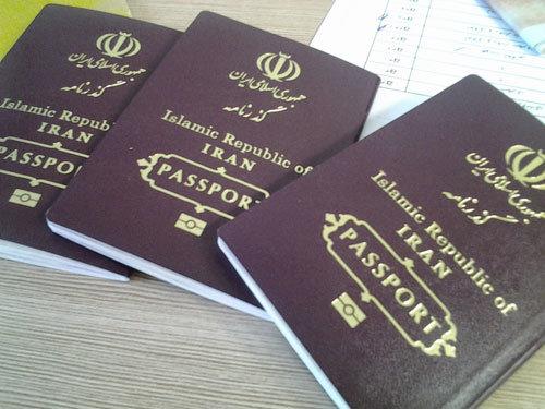 بررسی ایرادات شورای نگهبان به لایحه اعطای تابعیت به فرزندان زنان ایرانی