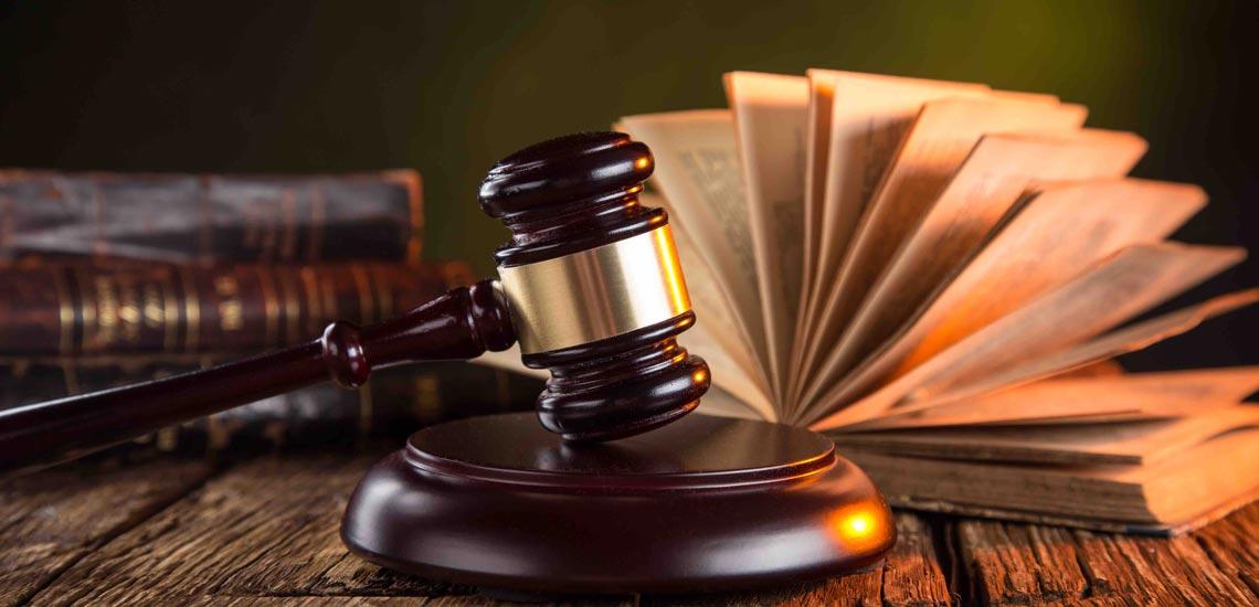 محدوده تهدید در قلمرو قانون