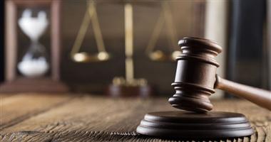 شرایط تحقق جرم اخلال در نظام اقتصادی