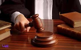 طرح اصلاح برخی از قوانین راجع به وکالت دادگستری
