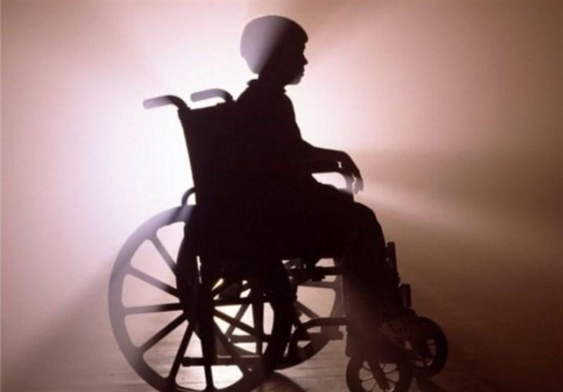 شرط نداشتن معلولیت در آگهی استخدام های دولتی غیرقانونی است