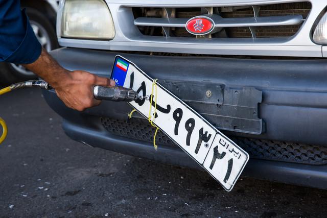 دعوای الزام به فک پلاک خودرو