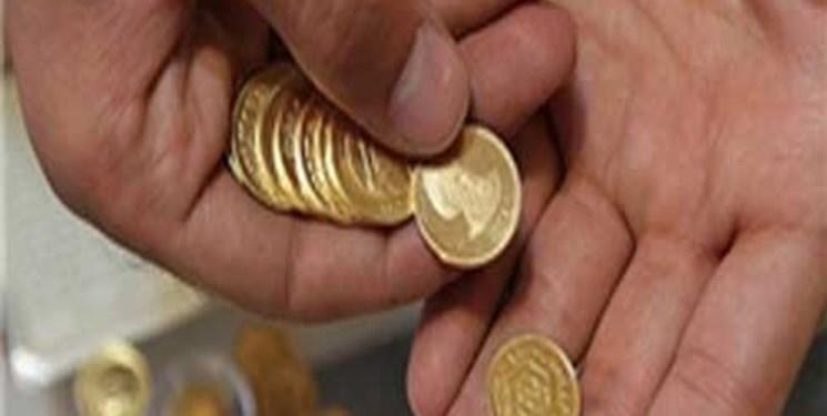 طرح کاهش سقف مهریه تا 14 سکه در مجلس
