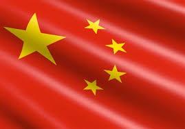 تصویب نامه در خصوص لغو روادید برای ورود اتباع کشور چین به جمهوری اسلامی ایران