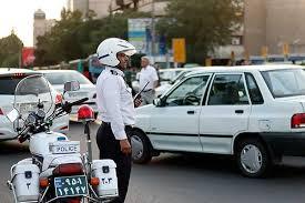 موارد توقیف و انتقال وسایل نقلیه