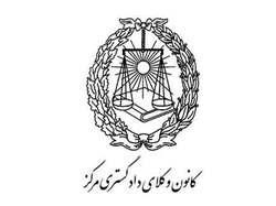 شایعه اعطای پروانه وکالت به قضات رد صلاحیت شده تکذیب شد