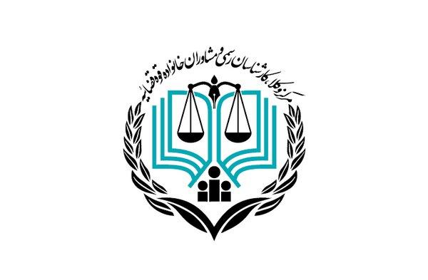 آگهی آزمون وکالت مرکز وکلا منتشر شد ،ثبت نام از اول آبام ، برگزاری 29 آذر