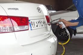 جریمه نقدی ، مجازات عدم اعلام سرقت پلاک خودرو