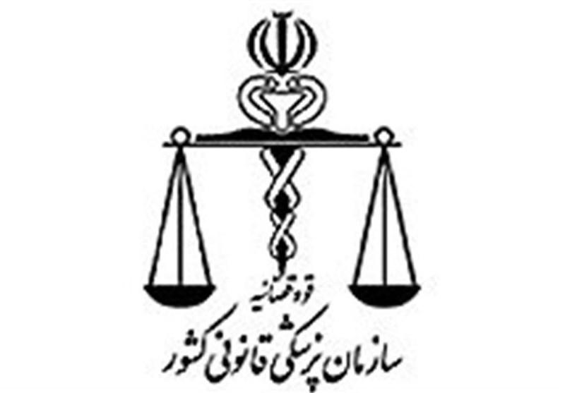 124 هزار مورد مراجعه زنان به پزشکی قانونی پس از نزاع + جدول