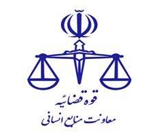 اعلام زمان ثبت نام متقاضیان امریه سربازی در قوه قضاییه ، اعزامی اسفند ماه