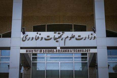 مصوبه مهلت 6 ماهه مراجعه به دفاتر کاریابی برای آزاد سازی مدارک تحصیلی ابطال شد