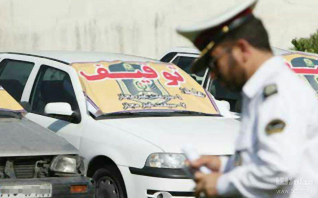 بررسی 52 درصد پرونده های قصور پزشکی در تهران