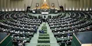 مجلس باید تکلیف قرنطینه را مشخص می کرد اما تعطیل شد