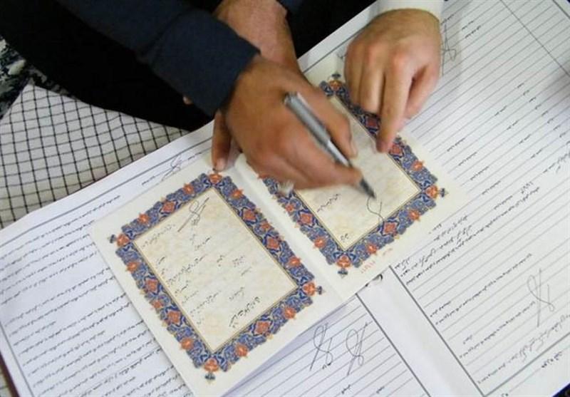 پروتکل ثبت ازدواج در شرایط کرونایی تنظیم شد ، ممنوعیت ثبت ازدواح خارج از دفترخانه