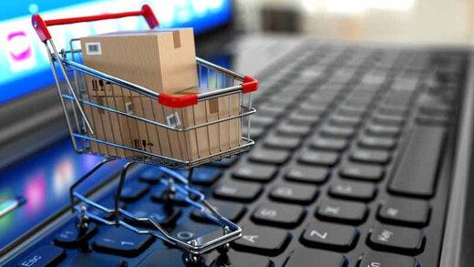 چگونه باید از خرید اینترنتی انصراف داد؟