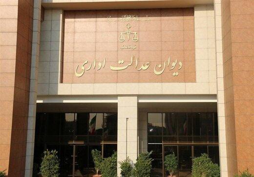 آخرین مصوبهای که دیوان عدالت اداری باطل کرد شرکتهای مخابراتی و اینترنتی دولتی نیستند
