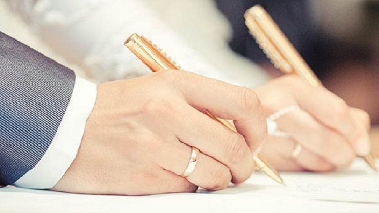 برخی از شروط ضمن عقد ازدواج چیست ؟