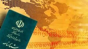 نظریه رئیس مجلس شورای اسلامی دوباره آیین نامه تابعیت فرزندان مادران ایرانی