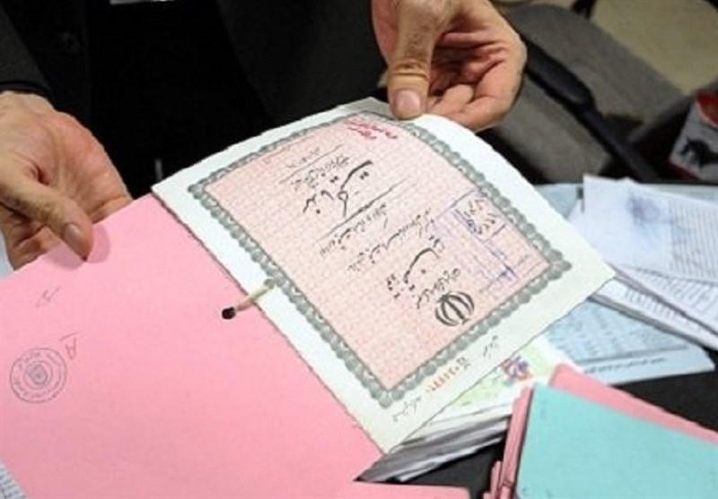 برخی سردفتران همچنان سقف درآمدی دفاتر اسناد رسمی را دور می زنند!