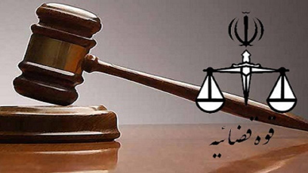 اعلام نتایج آزمون جذب عمومی تصدی منصب قضا سال 99