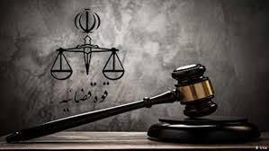 مراجع قضایی به چند دسته تقسیم می شوند و چه صلاحیت هایی دارند؟