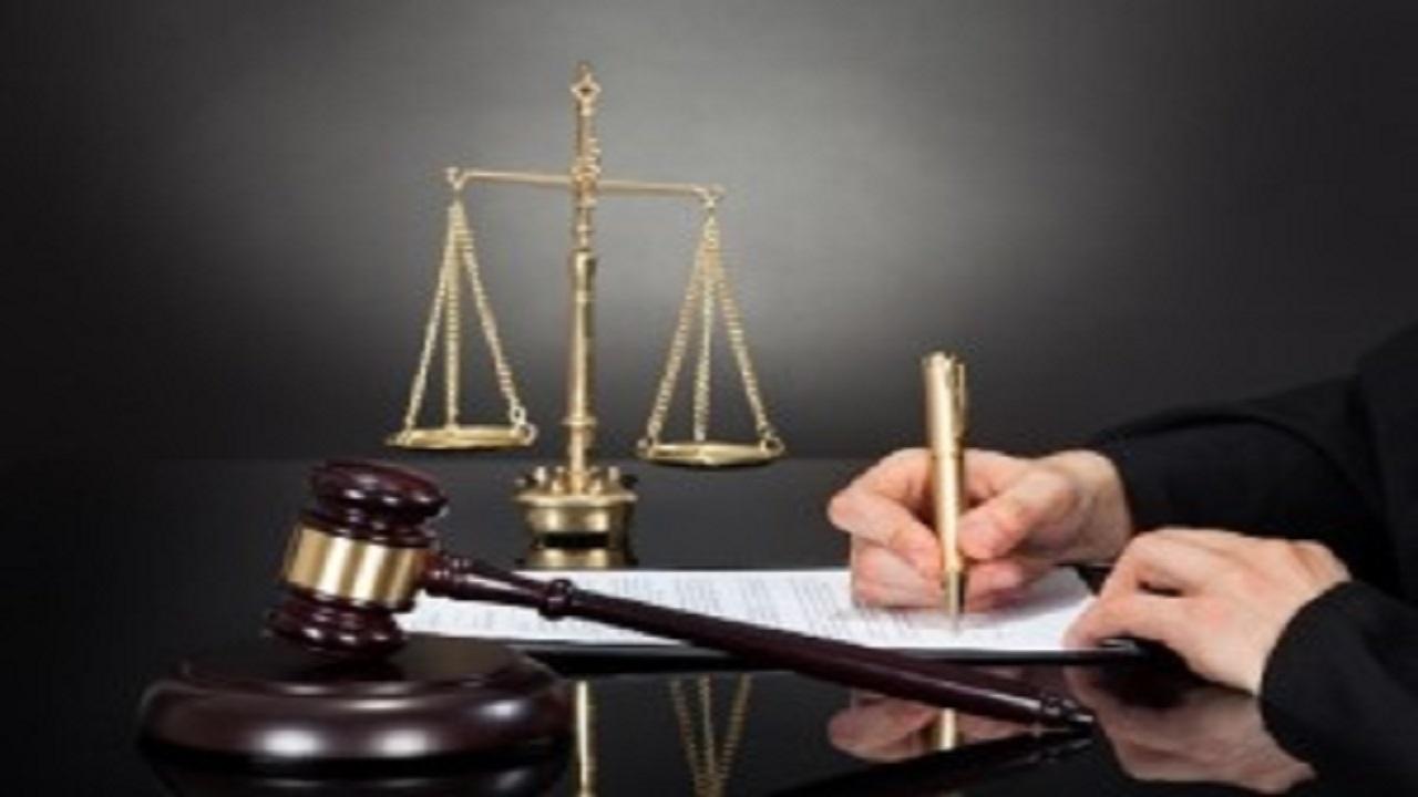 مجازات تهمت ناروا چیست؟