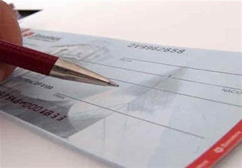 اجرای قانون جدید چک نیازمند یک بسترسازی جدید است