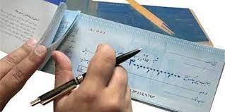 مروری بر مسدود کردن حساب بانکی بدهکاران