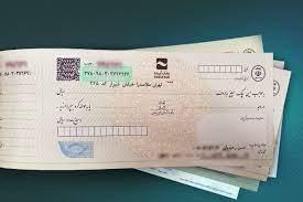 آیا امضای چک قابل انکار است ؟