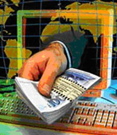 حمایت کیفری از حقوق مصرف کننده در قانون تجارت الکترونیکی